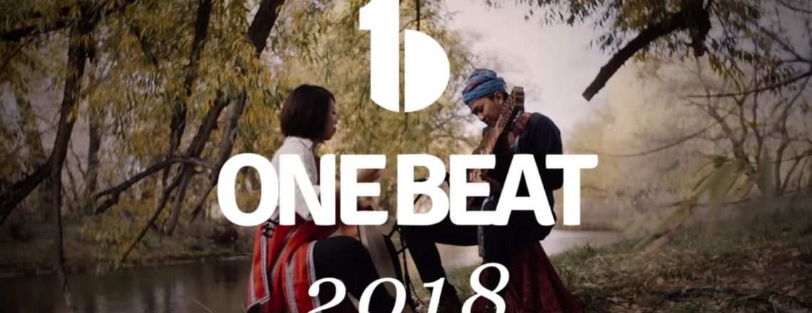 ONEBEAT 2019: U.S. Music Fellowship Opportunity for Young Musicians